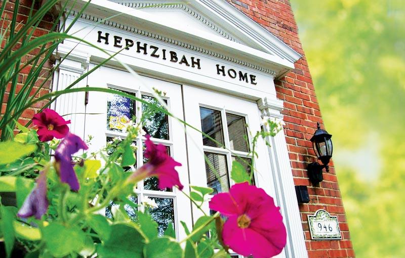 Hephzibah House