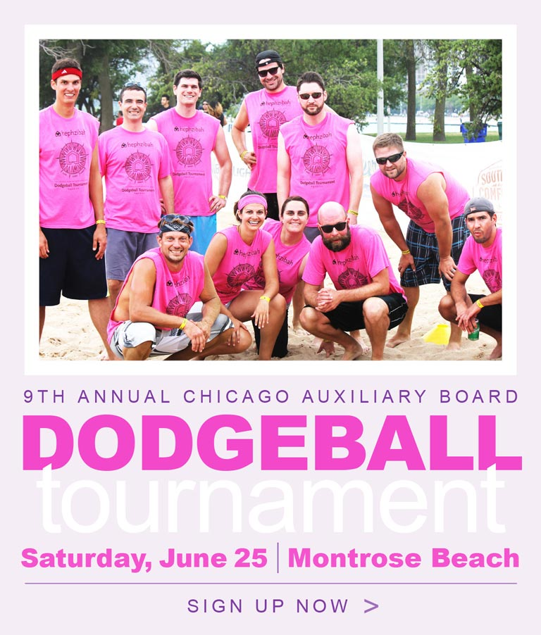 9th Annual Chicago Auxiliary Board Dodgeball Tournament 2016