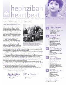 Hephzibah Fall 2014 Newsletter